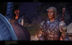 dragon age origins arcane warrior guide